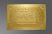 Папки меню, винные карты,  счетницы изготовим в своей мастерской в Киеве