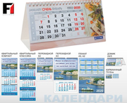 Календари любой сложности