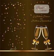 Листівки до Нового Року,  Новорічні листівки під замовлення Рівне